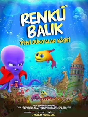 Renkli Balik Yeni Dünyalar Kâsifi - Turkish Movie Poster (thumbnail)