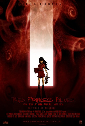 Red Princess Blues - Movie Poster (thumbnail)