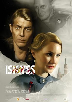 Iskyss - Norwegian Movie Poster (thumbnail)