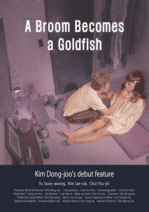 Bitjaru, geumbungeo doeda - South Korean Movie Poster (thumbnail)