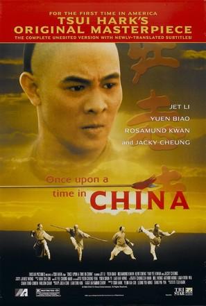 Wong Fei Hung - Movie Poster (thumbnail)