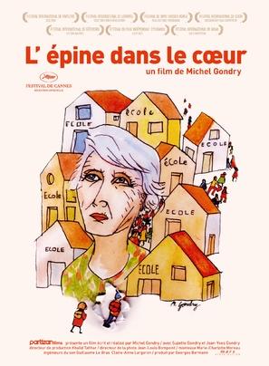L'épine dans le coeur - French Movie Poster (thumbnail)