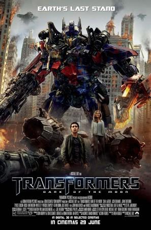 Transformers: Dark of the Moon - British Movie Poster (thumbnail)