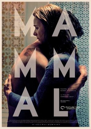 Mammal - Movie Poster (thumbnail)