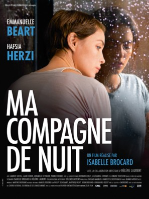 Ma compagne de nuit - French Movie Poster (thumbnail)
