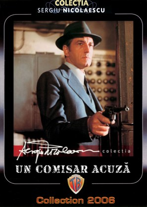 Comisar acuza, Un - French DVD cover (thumbnail)