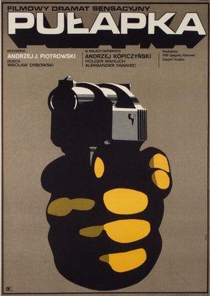Pulapka - Polish Movie Poster (thumbnail)
