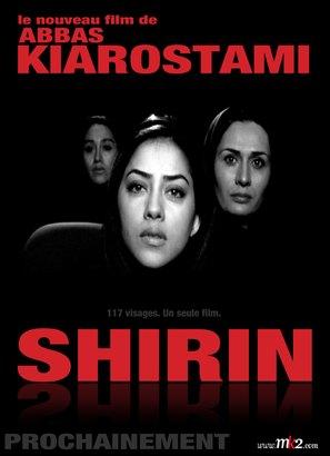 Shirin - French Movie Poster (thumbnail)