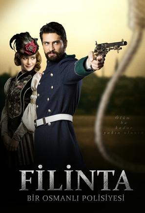 """Filinta"" - Turkish Movie Poster (thumbnail)"