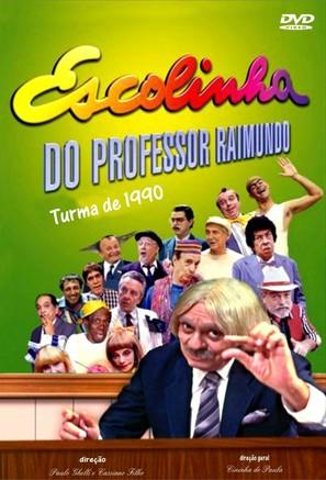 """""""Escolinha do Professor Raimundo"""" - Brazilian Movie Cover (thumbnail)"""