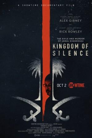 Kingdom of Silence - Movie Poster (thumbnail)