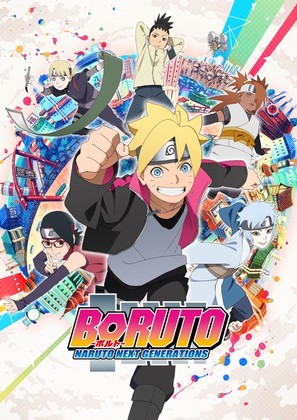 """Boruto: Naruto Next Generations"" - Japanese Movie Poster (thumbnail)"