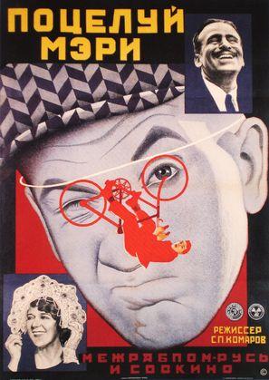 Potseluy Meri Pikford - Soviet Movie Poster (thumbnail)