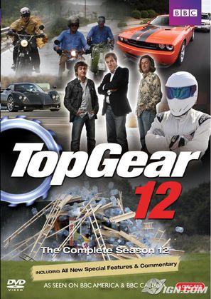 """Top Gear"" - DVD movie cover (thumbnail)"