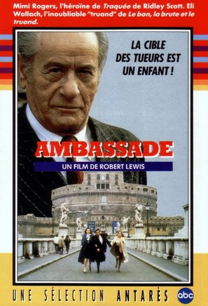 Embassy - French VHS movie cover (thumbnail)