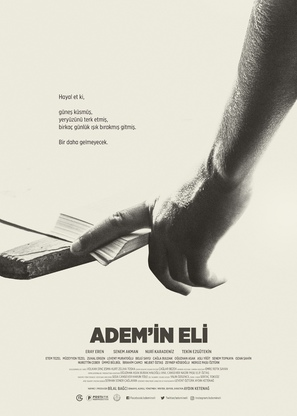 Adem'in Eli (Adems Hand) - Turkish Movie Poster (thumbnail)