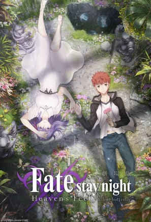 Gekijouban Fate/Stay Night: Heaven's Feel - II. Lost Butterfly - Japanese Movie Poster (thumbnail)
