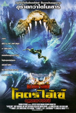 Krocodylus - Thai Movie Poster (thumbnail)