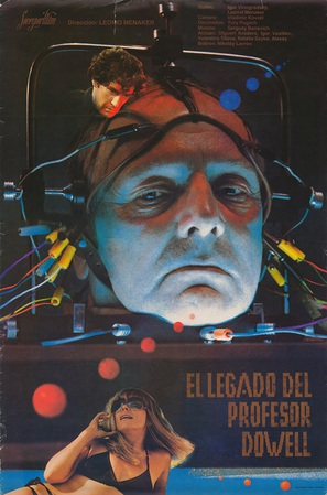 Zaveshchaniye professora Douelya - Spanish Movie Poster (thumbnail)