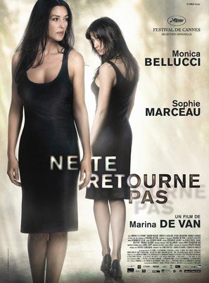 Ne te retourne pas - French Movie Poster (thumbnail)