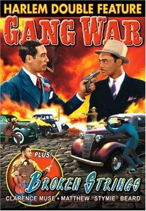 Gang War - DVD movie cover (thumbnail)