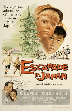 Escapade in Japan - Movie Poster (thumbnail)