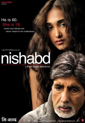 Nishabd - Indian Movie Poster (thumbnail)