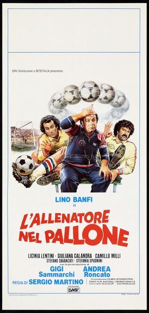 Allenatore nel pallone, L' - Italian Movie Poster (thumbnail)