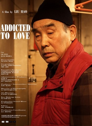 Addicted to Love - Movie Poster (thumbnail)