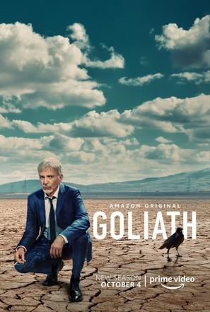 """Goliath"""