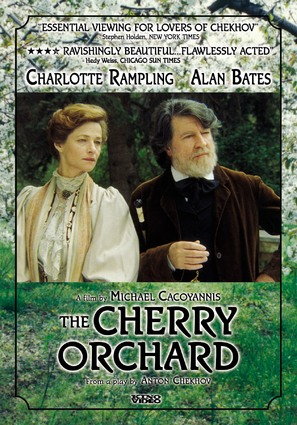 The Cherry Orchard - Movie Cover (thumbnail)