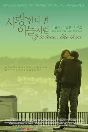 """Saranghandamyeon ideulcheoleom"" - South Korean Movie Poster (thumbnail)"