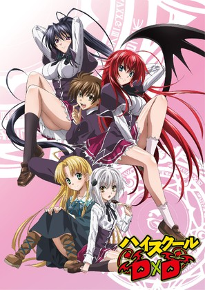"""High School DxD"" - Japanese Movie Poster (thumbnail)"