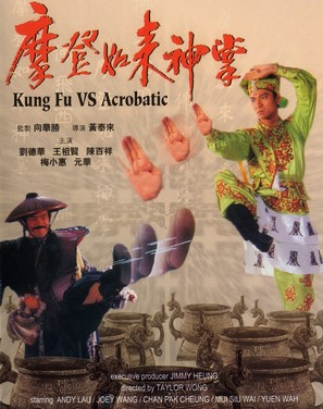Ma deng ru lai shen zhang - Hong Kong Movie Poster (thumbnail)