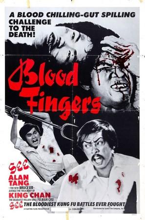 Tang ran ke - Movie Poster (thumbnail)