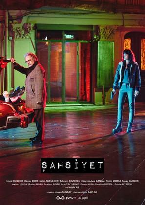 """""""Sahsiyet"""" - Turkish Movie Poster (thumbnail)"""