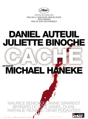 Caché - French Movie Poster (thumbnail)