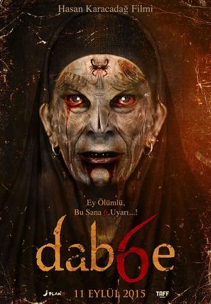 Dabbe (Dab6e) - Turkish Movie Poster (thumbnail)