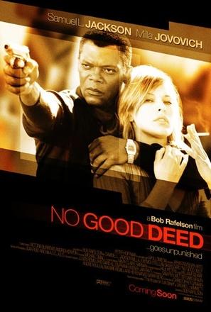 No Good Deed - Movie Poster (thumbnail)