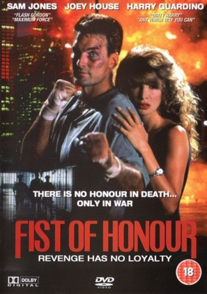 Fist of Honor - British DVD movie cover (thumbnail)
