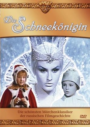 Snezhnaya koroleva - German Movie Cover (thumbnail)