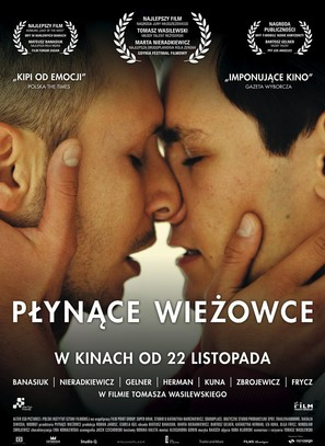 Plynace wiezowce - Polish Movie Poster (thumbnail)