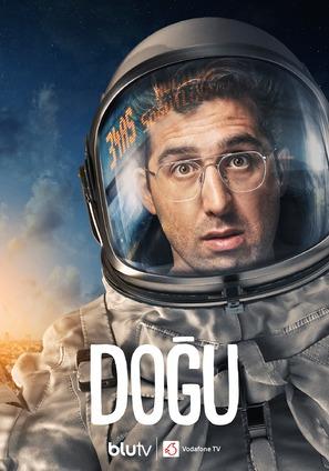 """""""Dogu"""""""