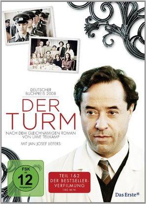 Der Turm - German Movie Cover (thumbnail)
