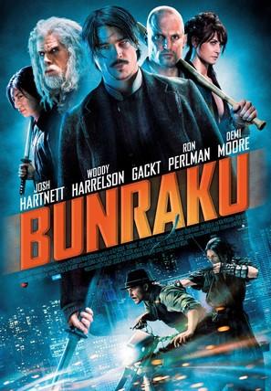 Bunraku - Spanish Movie Poster (thumbnail)