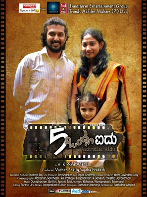 Aidu Ondala Aidu - Indian Movie Poster (thumbnail)