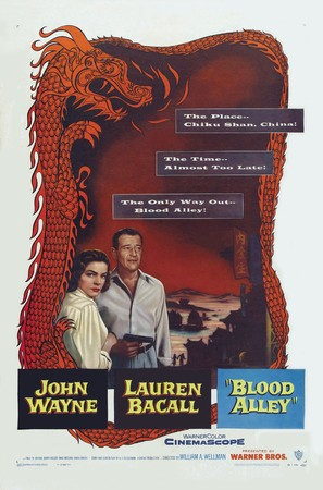 Blood Alley - Movie Poster (thumbnail)