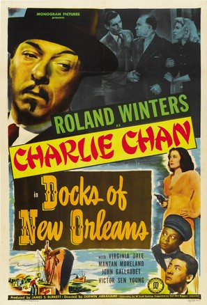 Docks of New Orleans - Movie Poster (thumbnail)