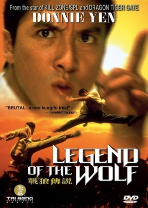Legend of the Wolf - Movie Cover (thumbnail)