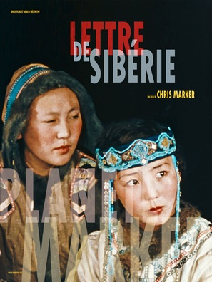 Lettre de Sibérie - French Movie Poster (thumbnail)